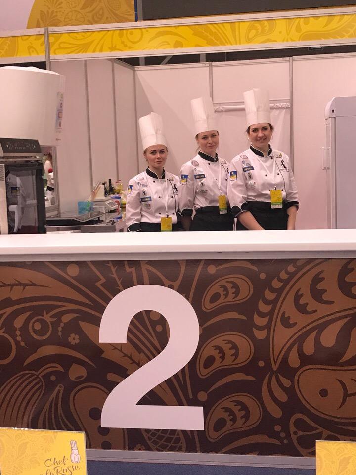 Всероссийский кулинарный чемпионат