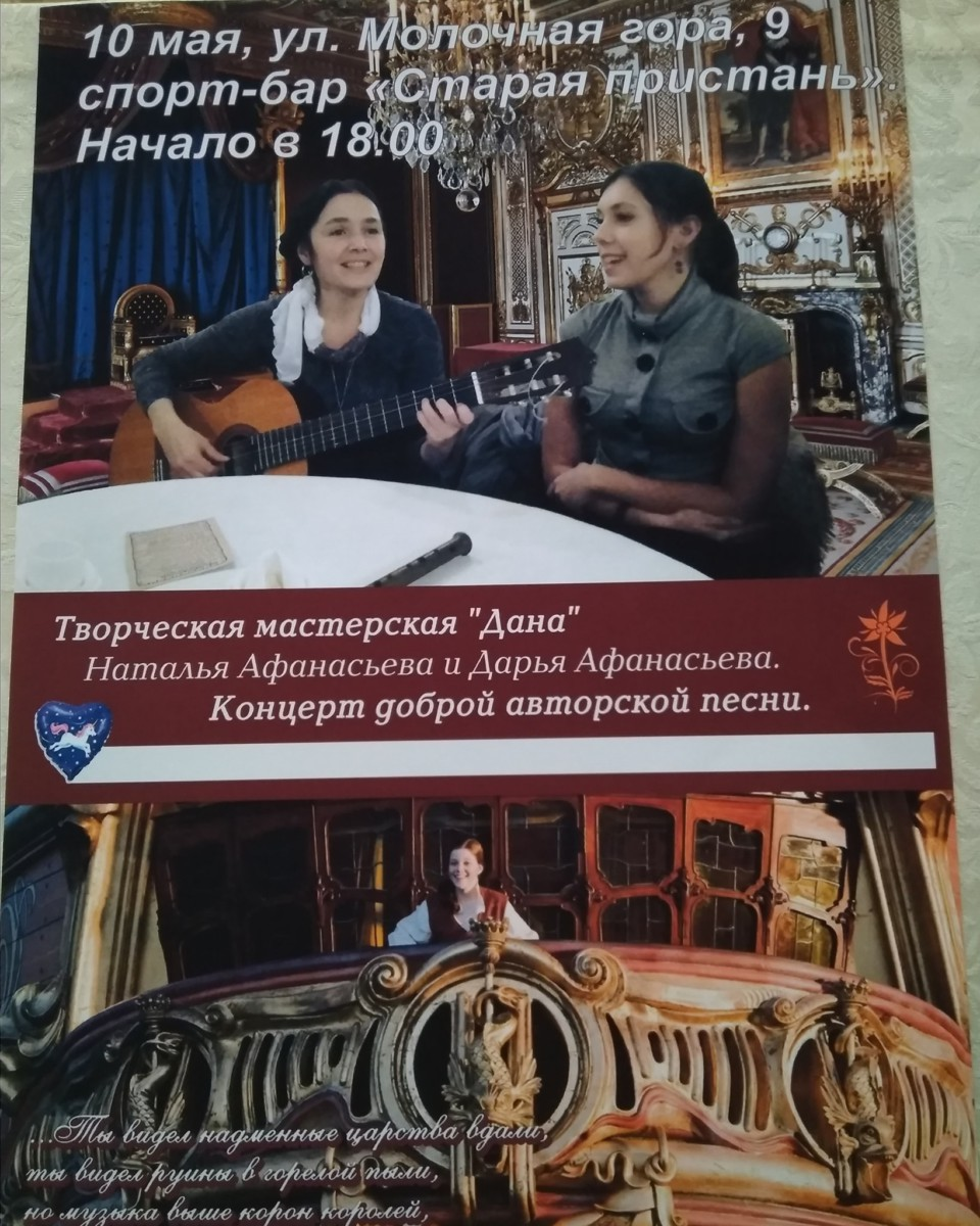 Поют Дарья и Наталья Афанасьевы